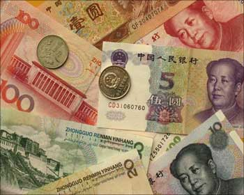 Chinese currencies.